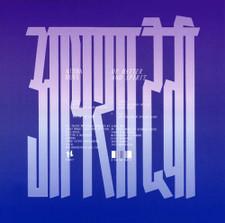 Aisha Devi - Of Matter and Spirit - 2x LP Vinyl