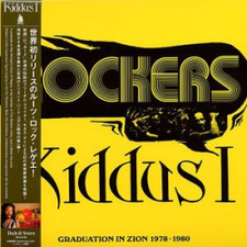Kiddus I - Graduation In Zion 1978-1980 - 2x LP Vinyl