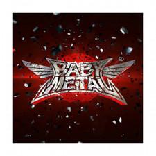 Babymetal - Babymetal - 2x LP Vinyl