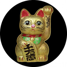 Sicwax - Lucky Cat - LP Picture Disc Vinyl