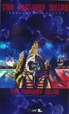 The Gaslamp Killer - Instrumentalepathy CSD - Cassette