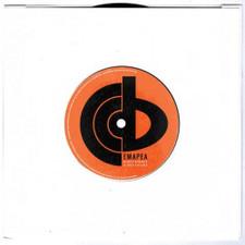 "Emapea - B-Boy Stance / B-Boy Theme - 7"" Vinyl"