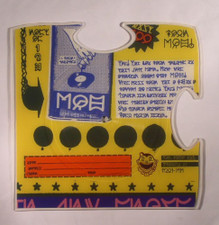 """Dj Q-Bert - Extraterrestria Puzzle Piece #7 - 10"""" Picture Disc Vinyl"""