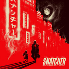Konami Kukeiha Club - Snatcher (Original Videogame Soundtrack) - 2x LP Clear Vinyl