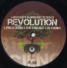 "J. Boogie's Dubtronic Science - Revolution - 12"" Vinyl"