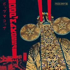 Various Artists - Pop Makossa - The Invasive Dance Beat Of Cameroon 1976-1984 - 2x LP Vinyl