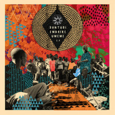 "Mugwisa International Xylophone Group - Santuri's Embaire Umeme Ep - 12"" Vinyl"