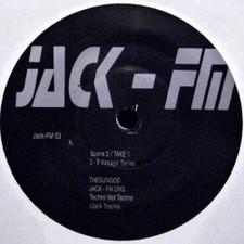 """The Sun God - Scene 3 - 7"""" Vinyl"""
