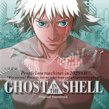 Kenji Kawai - Ghost In The Shell (Original Soundtrack) (Deluxe Version) - LP Vinyl+7""