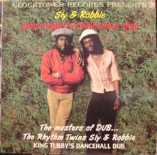 Sly & Robbie - Dance Hall Dub - LP Vinyl