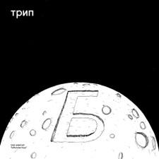Bjarki - Lefthanded Fuqs - 3x LP Vinyl