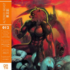 "Tohru ""Master"" Nakabayashi - Altered Beast (Original Video Game Soundtrack) - LP Vinyl"