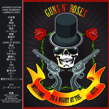 Guns N' Roses - Welcome To A Night At The Ritz - LP Vinyl