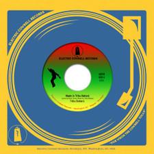 "Tribu Baharu - Made In Tribu Baharu - 7"" Vinyl"