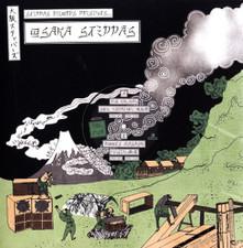 "Dub Kazman / Roots Masashi - Osaka Steppas Vol. 2 - 12"" Vinyl"
