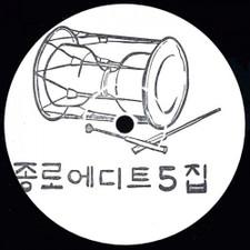 """Jongno Edits - Vol. 5 - 12"""" Vinyl"""