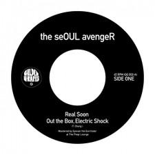 "The Seoul Avenger / Idio - NastyseOUL Vol. 2 - 7"" Vinyl"