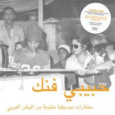 Various Artists - Habibi Funk - 2x LP Vinyl