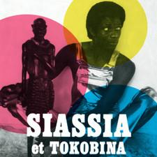 "Siassia et Tokobina - Siassia & Tokobina EP - 12"" Vinyl"