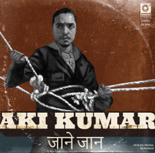 """Aki Kumar - Jaan E Jaan - 7"""" Vinyl"""