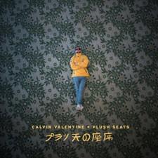 Calvin Valentine - Plush Seats - LP Vinyl