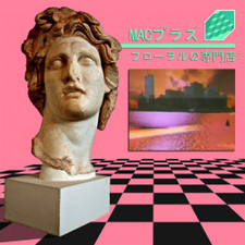 Macintosh Plus - Floral Shoppe - LP Colored Vinyl