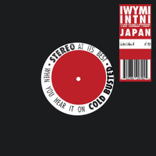 "Various Artists - IWYMI INTNI: Japan - 7"" Vinyl"