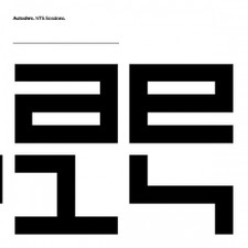 Autechre - NTS Sessions 1-4 - 12x LP Vinyl Box Set