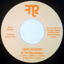 "The Great Revivers - At The Dipsotheque - 7"" Vinyl"