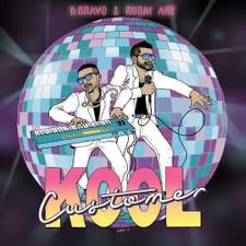 Kool Customer - Kool Customer - LP Vinyl