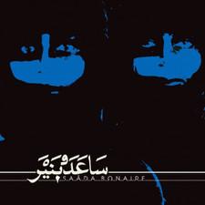 Saada Bonaire - Saada Bonaire - 2x LP Clear Vinyl