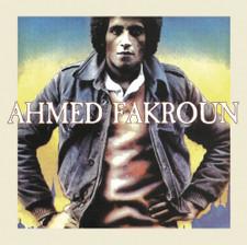 """Ahmed Fakrun - Nisyan - 7"""" Vinyl"""