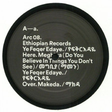 "Ethiopian Records - Ye Feqer Edaye - 12"" Vinyl"