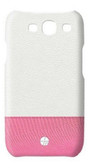 Buy Trexta Boon Snap-on Leather Case for Samsung Galaxy S4 (White/Pink) with Free Shipping from www.creekle.com