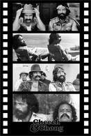 "Cheech & Chong ""Film Strips"" Poster"