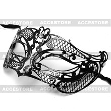 Luxury Collection Venetian Masquerade Mask With Diamonds