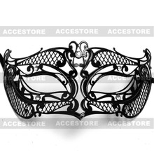 Luxury Collection Venetian Masquerade Mask With Diamonds - 3