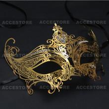 Royal Princess Venetian Masquerade Mask with Sparkling Diamonds-Gold