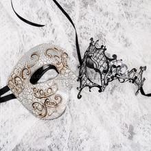 Silver Cracked Half Face Phantom and Black Silver Phantom Mask for Couple
