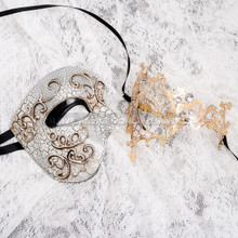 Silver Cracked Half Face Phantom and Gold Silver Phantom Mask for Couple