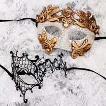 White Gold Cracked Full Face Roman and Black Silver Phantom Mask for Couple