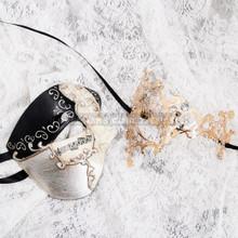 Silver Black Musical Half Face Phantom and Gold Silver Phantom Mask for Couple