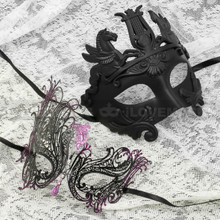 Black Full Face Venetian Pegasus Horse and Black Purple Swan Mask for Couple