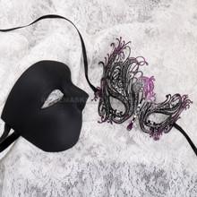 Black Half Face Phantom and Black Purple Swan Mask for Couple