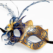 New Shiny Side Flower Venetian Masquerade Party Mask - Gold Blue
