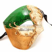 Half Face Musical Phantom of Opera Men Mask - Green Gold - 2
