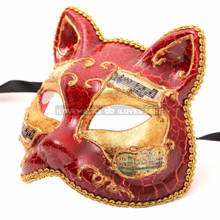 Gatto Cat Venetian Masquerade Mask - Red Gold