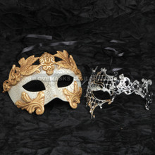 Gold Roman Warrior Metallic Mask & Silver Venetian Phantom Diamond Mask Combo