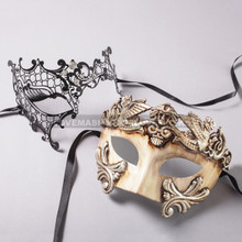 White Silver Roman Warrior Mask and Black Phantom of Opera Laser Cut Masks for Couple