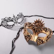 Gold Roman Sun Warrior Mask and Black Charming Princess Laser Cut Masks for Couple